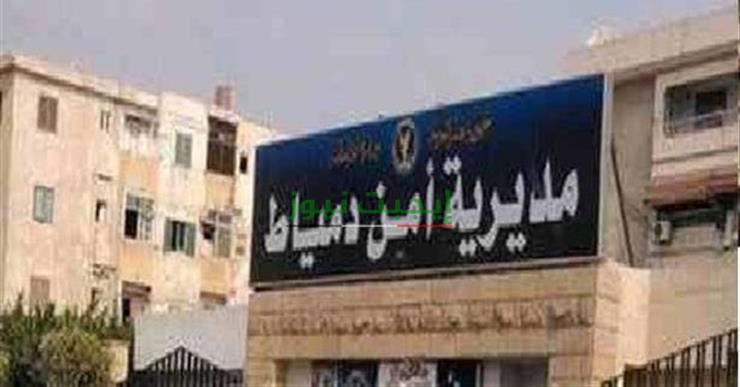 القبض على 11 سايس غير مرخص في حملة أمنية مكبرة بدمياط