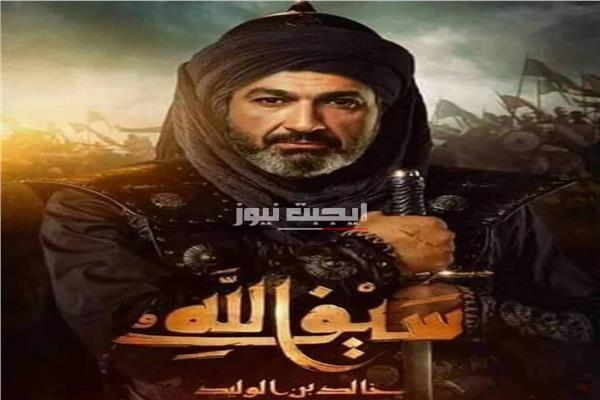 تعرف على موعد بدء البروفات مسلسل سيف الله خالد بن الوليد