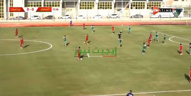 نتيجة مباراة المصري وبيراميدز الودية