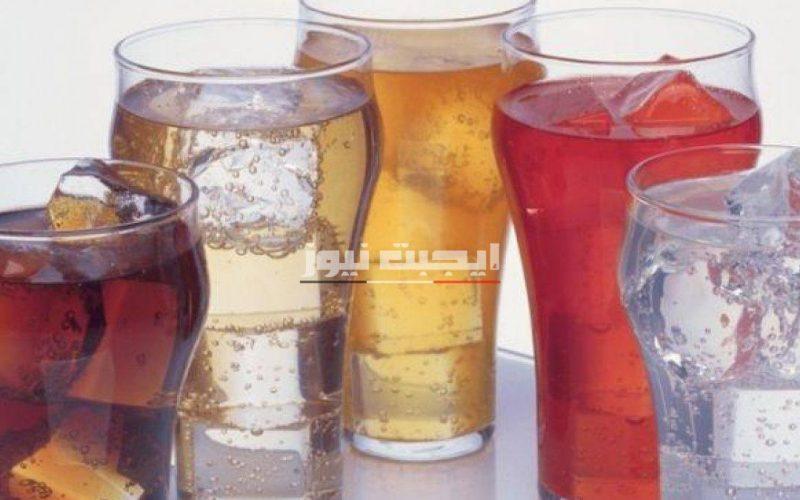 مشروبات تضر بصحة الجسم العامة