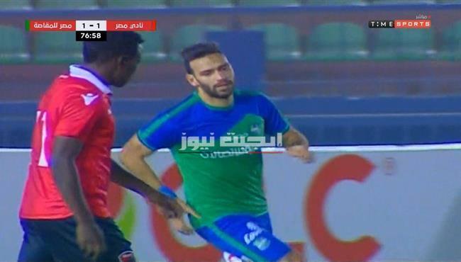 مصر المقاصة يواجه اف سي مصر ودياً غداً