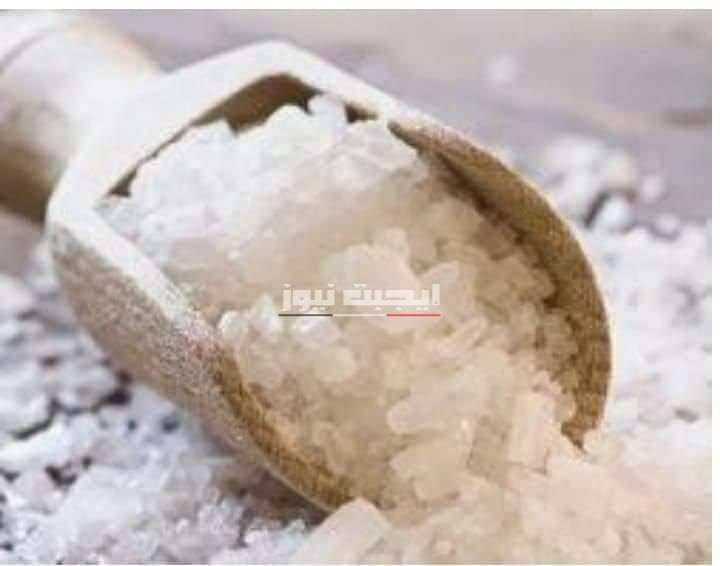 مقشر الملح لإزالة التجاعيد حول الفم