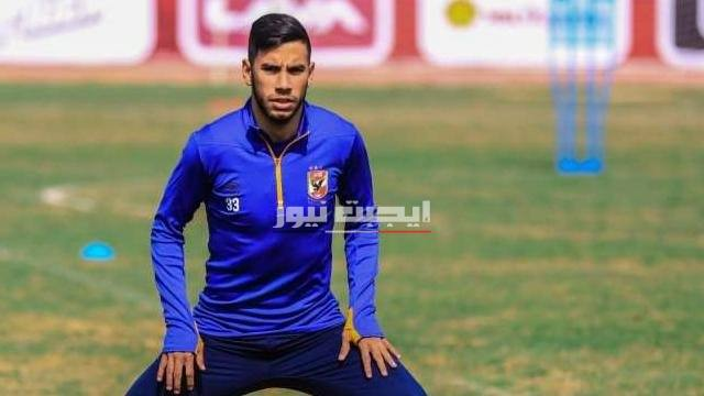 ناصر ماهر يغلق ملف الاحتراف نهائيًا