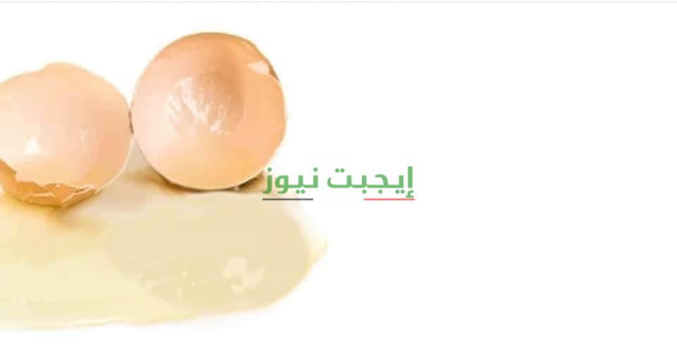 وصفة الخيار وبياض البيض لإنتاج الكولاجين الطبيعي بالبشرة