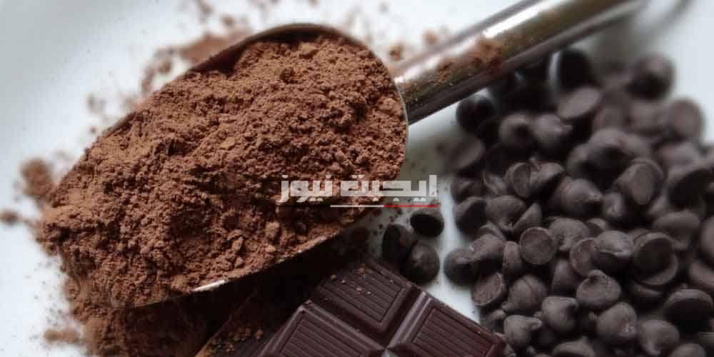 وصفة الكاكاو والألوفيرا لتغذية البشرة