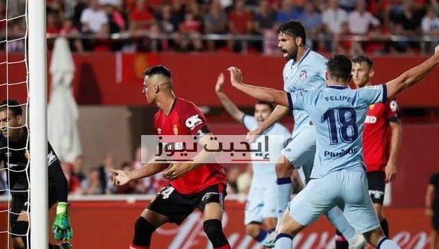نتيجة مباراة اتلتيكو مدريد وريال مايوركا الدوري الاسباني 3-7-2020