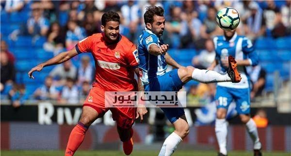 نتيجة مباراة اسبانيول وريال سوسيداد الدوري الاسباني
