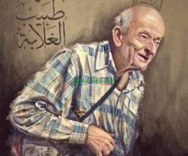 رانيا يوسف تنعي طيب الغلابة محمد مشالي