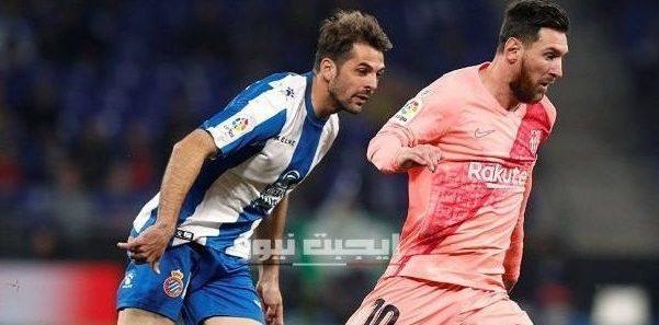 نتيجة مباراة برشلونة واسبانيول الدوري الاسباني 8-7-2020