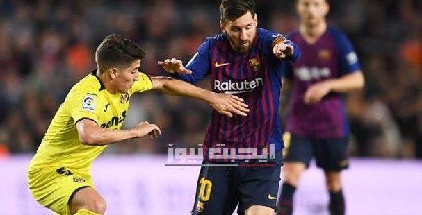 نتيجة مباراة برشلونة وفياريال الدوري الاسباني 5-7-2020