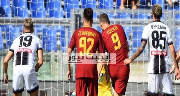 نتيجة مباراة روما واودينيزي الدوري الايطالي