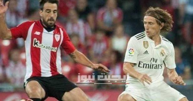 نتيجة مباراة ريال مدريد واتلتيك بلباو الدوري الاسباني 5-7-2020