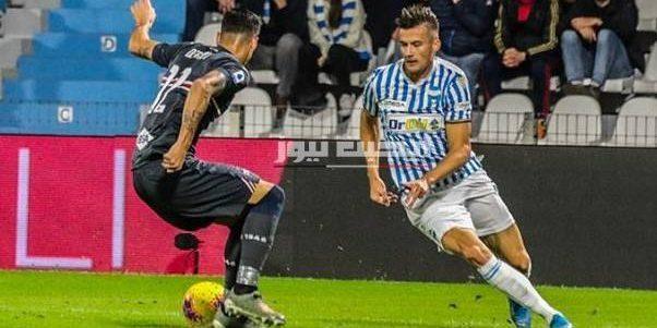 نتيجة مباراة سامبدوريا وسبال الدوري الايطالي 5-7-2020