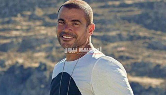 عمرو دياب بإطلالة كاجوال علي السويشال ميديا بعد فيروس كورونا