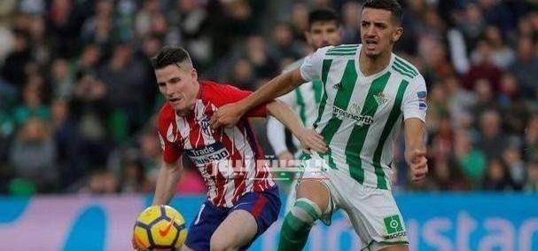 نتيجة مباراة أتلتيكو مدريد وريال بيتيس الدوري الاسباني 11-7-2020