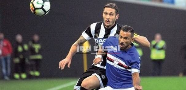 نتيجة مباراة أودينيزي وسامبدوريا الدوري الايطالي 12-7-2020