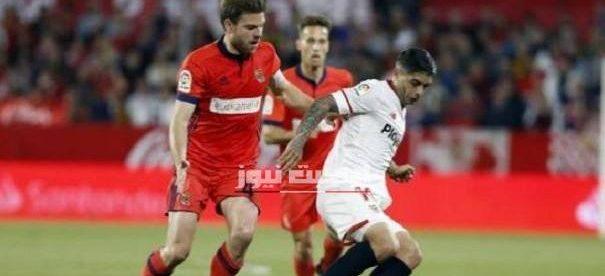 نتيجة مباراة إشبيلية وريال سوسيداد الدوري الاسباني 16-7-2020