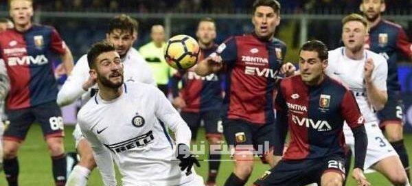 نتيجة مباراة إنتر ميلان وجنوى الدورى الايطالي 25-7-2020