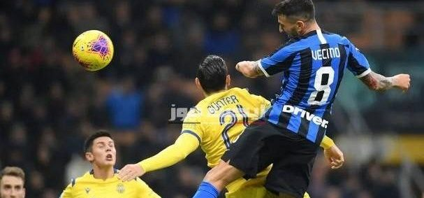 نتيجة مباراة إنتر ميلان وهيلاس فيرونا الدوري الإيطالي 9-7-2020