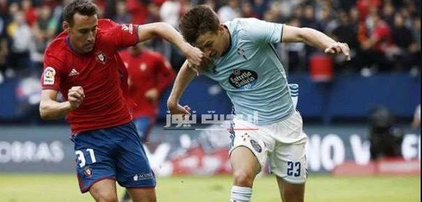 نتيجة مباراة اوساسونا وسيلتا فيجو الدوري الاسباني 11-7-2020