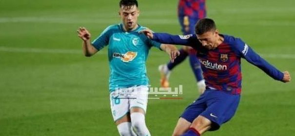 نتيجة مباراة برشلونة وأوساسونا الدوري الاسباني 16-7-2020