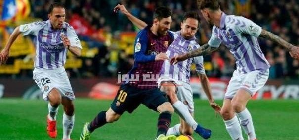 نتيجة مباراة برشلونة وبلد الوليد الدوري الاسباني 11-7-2020