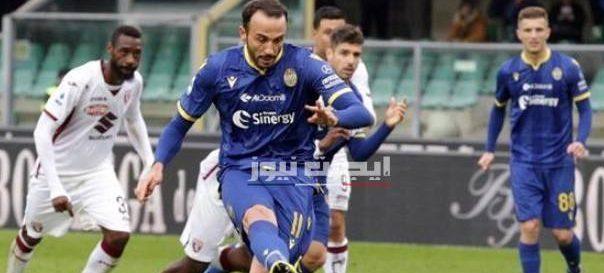 نتيجة مباراة تورينو وهيلاس فيرونا الدورى الايطالي 22-7-2020