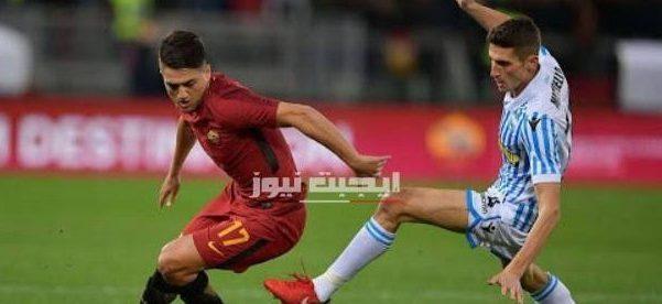 نتيجة مباراة روما وسبال الدورى الايطالي 22-7-2020