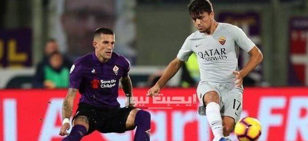 نتيجة مباراة روما وفيورنتينا الدورى الايطالي 26-7-2020