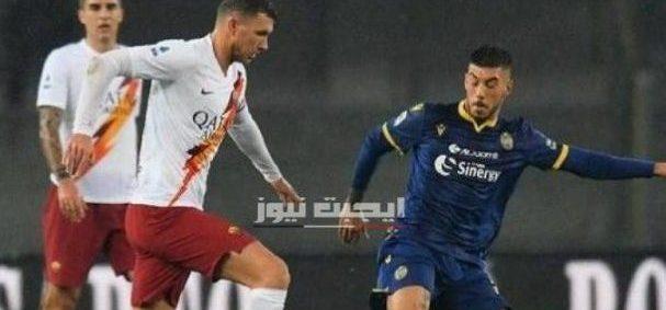 نتيجة مباراة روما وهيلاس فيرونا الدوري الايطالي 15-7-2020