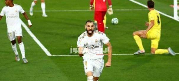 نتيجة مباراة ريال مدريد وفياريال الدوري الاسباني 16-7-2020