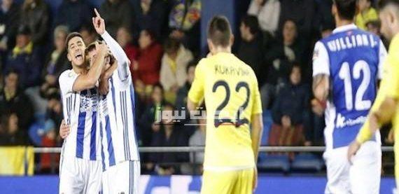 نتيجة مباراة فياريال وريال سوسيداد الدوري الاسباني 13-7-2020