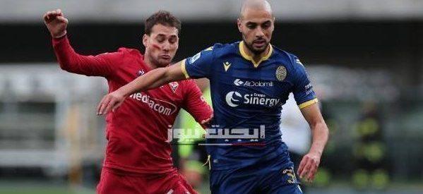نتيجة مباراة فيورنتينا وهيلاس فيرونا الدوري الايطالي 12-7-2020