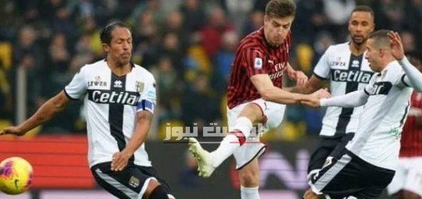 نتيجة مباراة ميلان وبارما الدوري الايطالي 15-7-2020