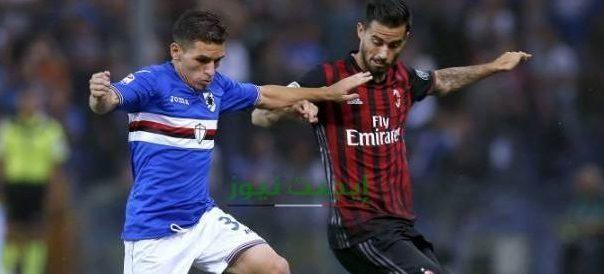 نتيجة مباراة ميلان وسامبدوريا اليوم  6-12-2020 الدوري الايطالي