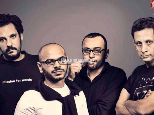 فرقة مسار اجباري تعلن عن انتهاء تذاكر حفلهم