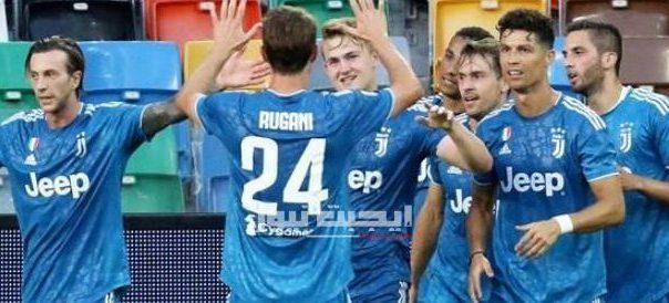 نتيجة مباراة يوفنتوس وأودينيزي الدورى الايطالي 23-7-2020