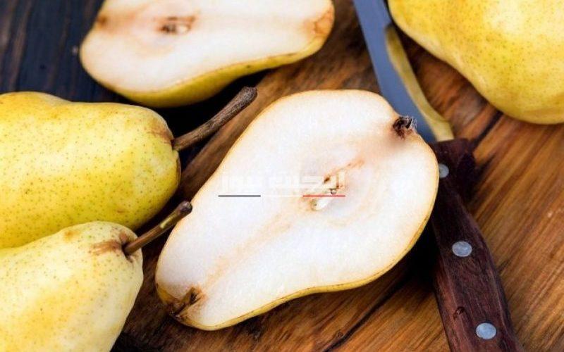 أهم فوائد تناول فاكهة الكمثري للجسم والبشرة