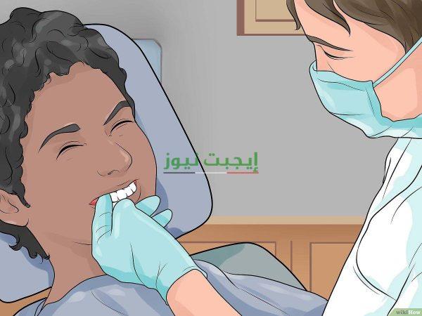 5 أطعمة تؤجل زيارتك لطبيب الأسنان