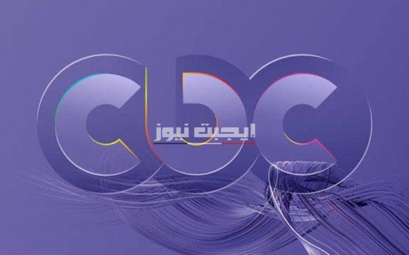 تردد قناة سي بي سي أبوظبي على النايل سات 2020