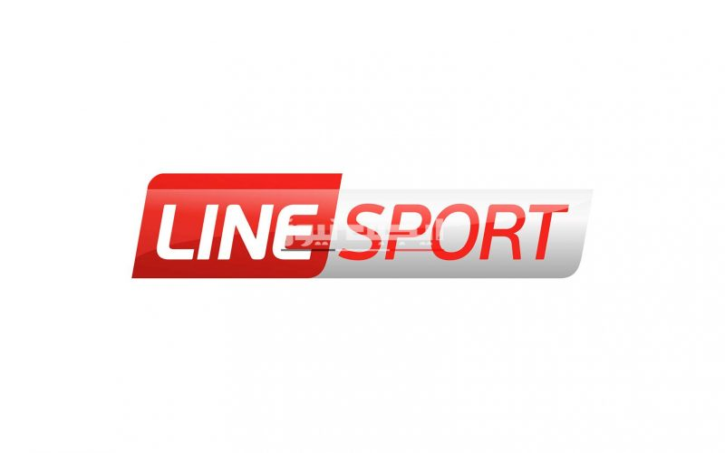 تردد قناة لاين سبورت على النايل سات 2020
