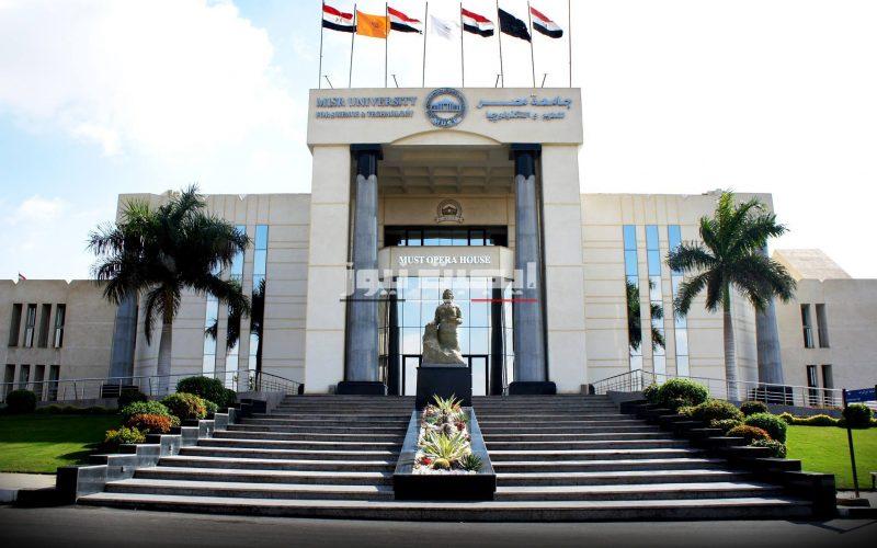مصاريف جامعة مصر للعلوم والتكنولوجيا 2020 كلية طب بشري