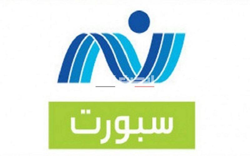 تردد قناة النيل الرياضية على النايل سات 2020