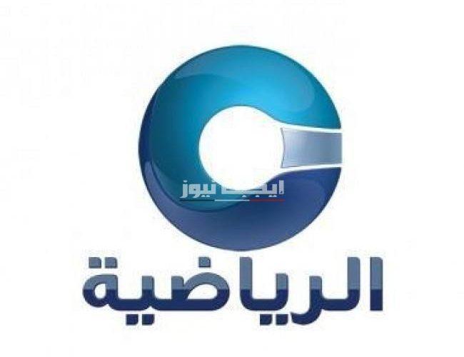 ضبط تردد قناة عمان الرياضية على النايل سات 2020