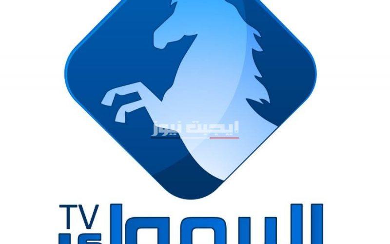تردد قناة اليرموك الجديد 2020 على نايل سات الناقلة لمسلسل قيامة عثمان