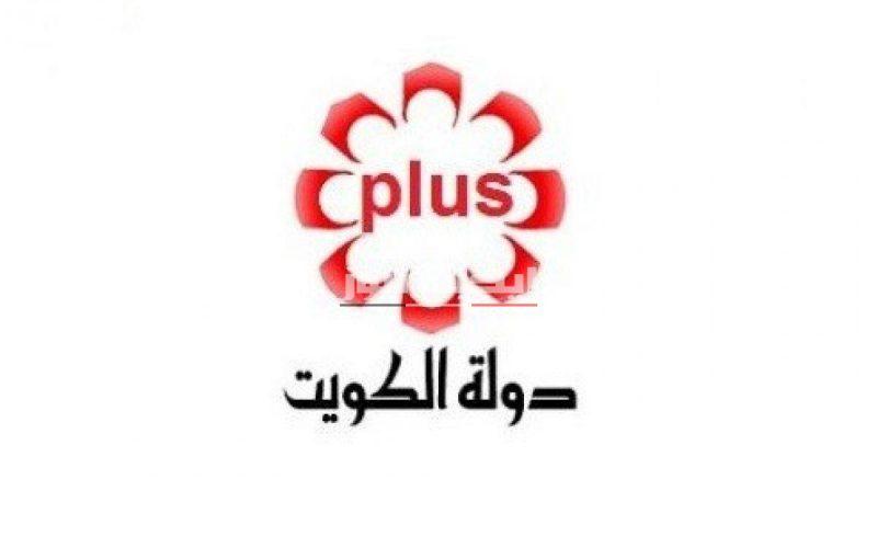 تردد قناة الكويت الرياضية 2020 على العرب سات والنايل سات