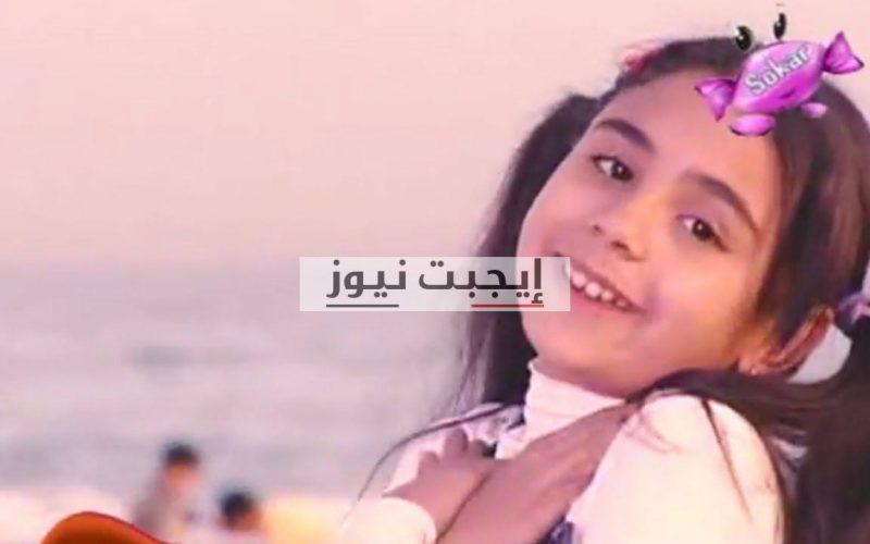 تردد قناة سكر للأطفال 2020 sokar tv