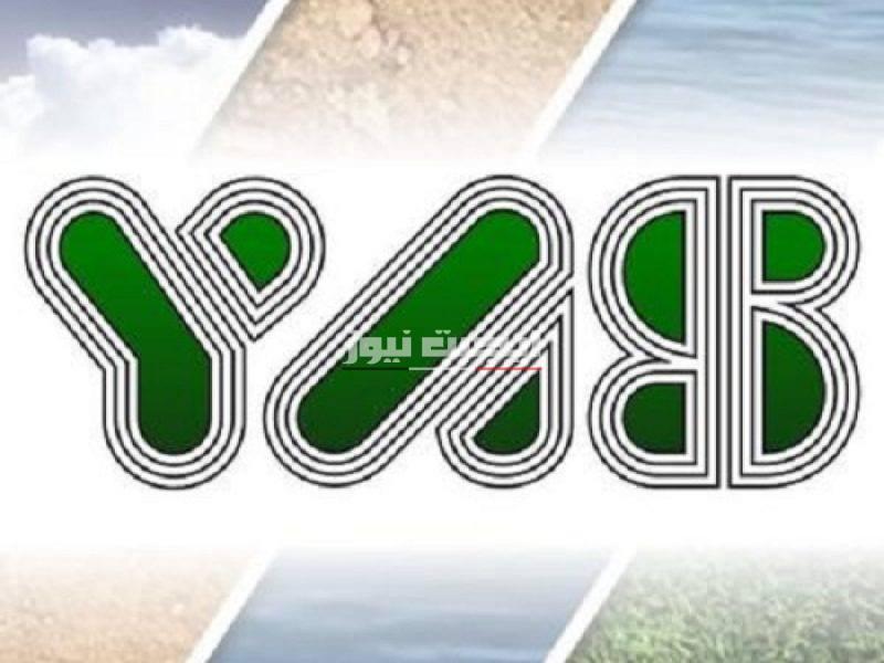 تردد قناة ياس الرياضية على النايل سات 2020