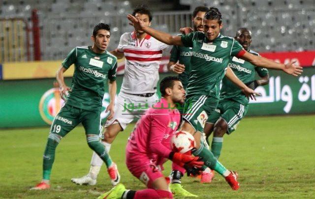 موعد مباراة الزمالك والمصري في الدوري