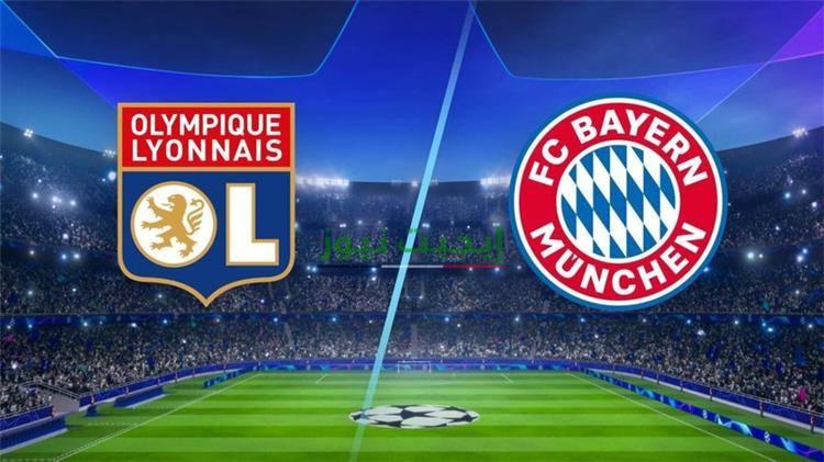 نتيجة مباراة بايرن ميونخ وليون دوري أبطال أوروبا 19-8-2020